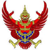thai immigration logo